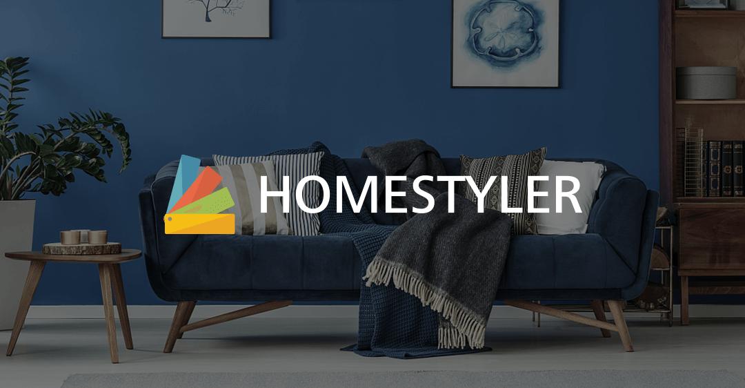 Home Design App Homestyler